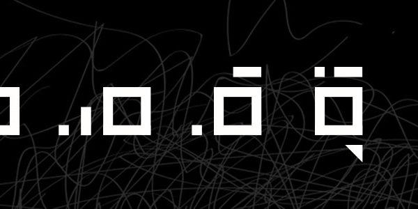 Iteration_Blog_Header